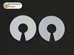 Набор шаблонов для создания помпонов 50*18 мм