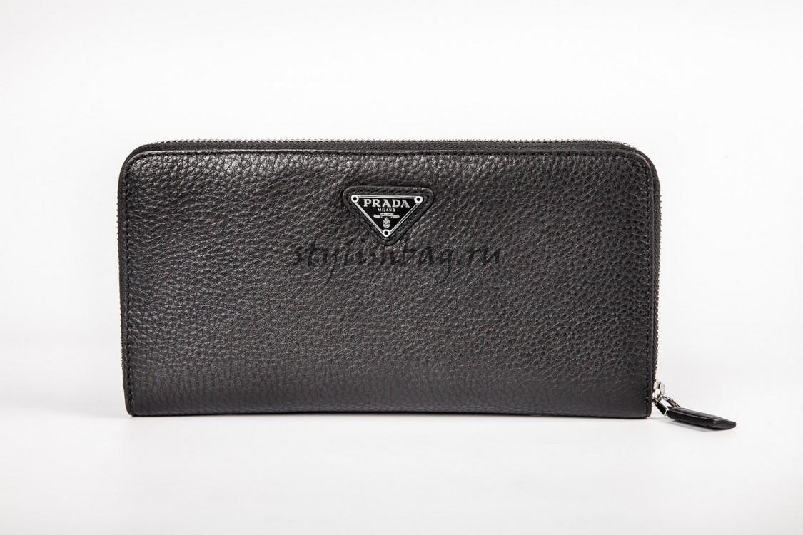Мужской кошелек на молнии Prada из натуральной кожи