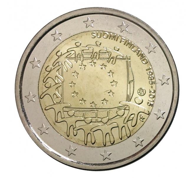 2 евро 2015 год Финляндия - 30 лет флагу Европейского союза