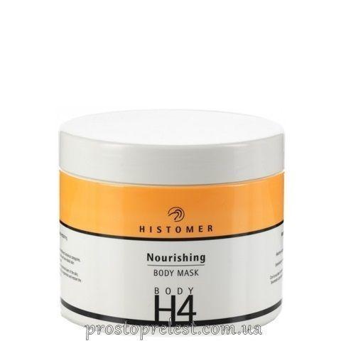 Histomer Body H4 Nourishing Body Mask - Поживна маска для тіла