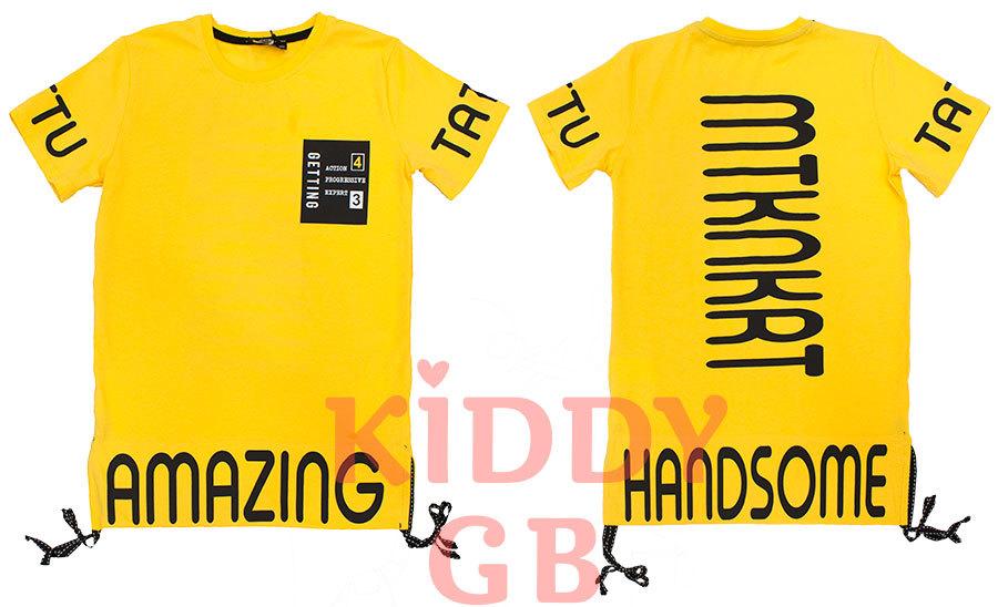 Футболка Bold 7505 yellow