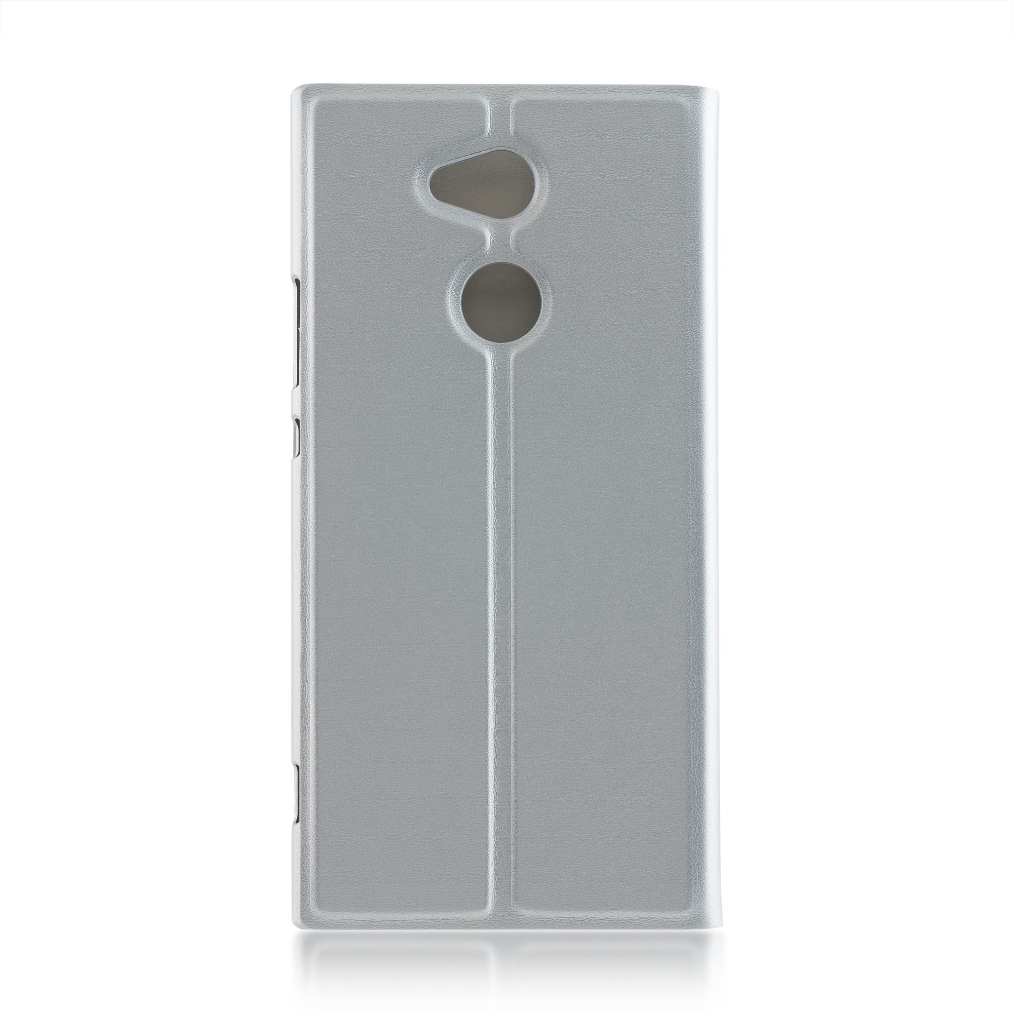 Чехол-книжка для Xperia XA2 Ultra серебристого цвета в Sony Centre Воронеж