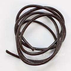 Шнур кожаный, 4 мм, цвет - темно-коричневый, примерно 1 м