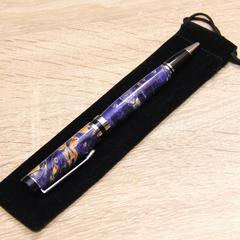 Шариковая ручка «Лазурит»