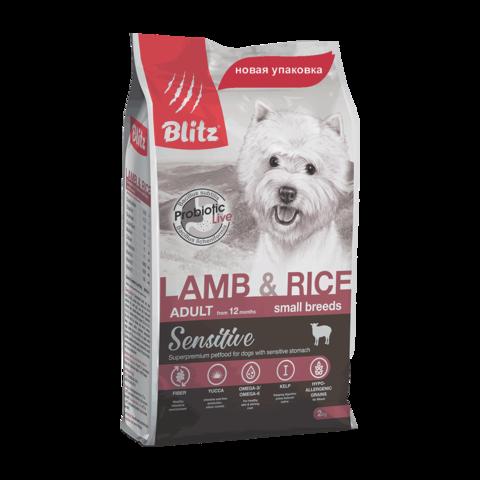 Blitz Сухой корм для собак мелких пород с ягненком и рисом