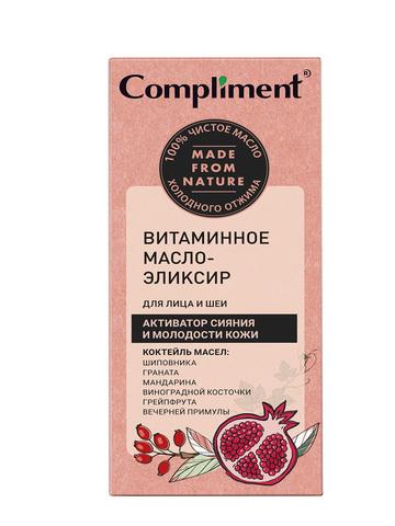 Compliment витаминное масло-эликсир для лица и шеи