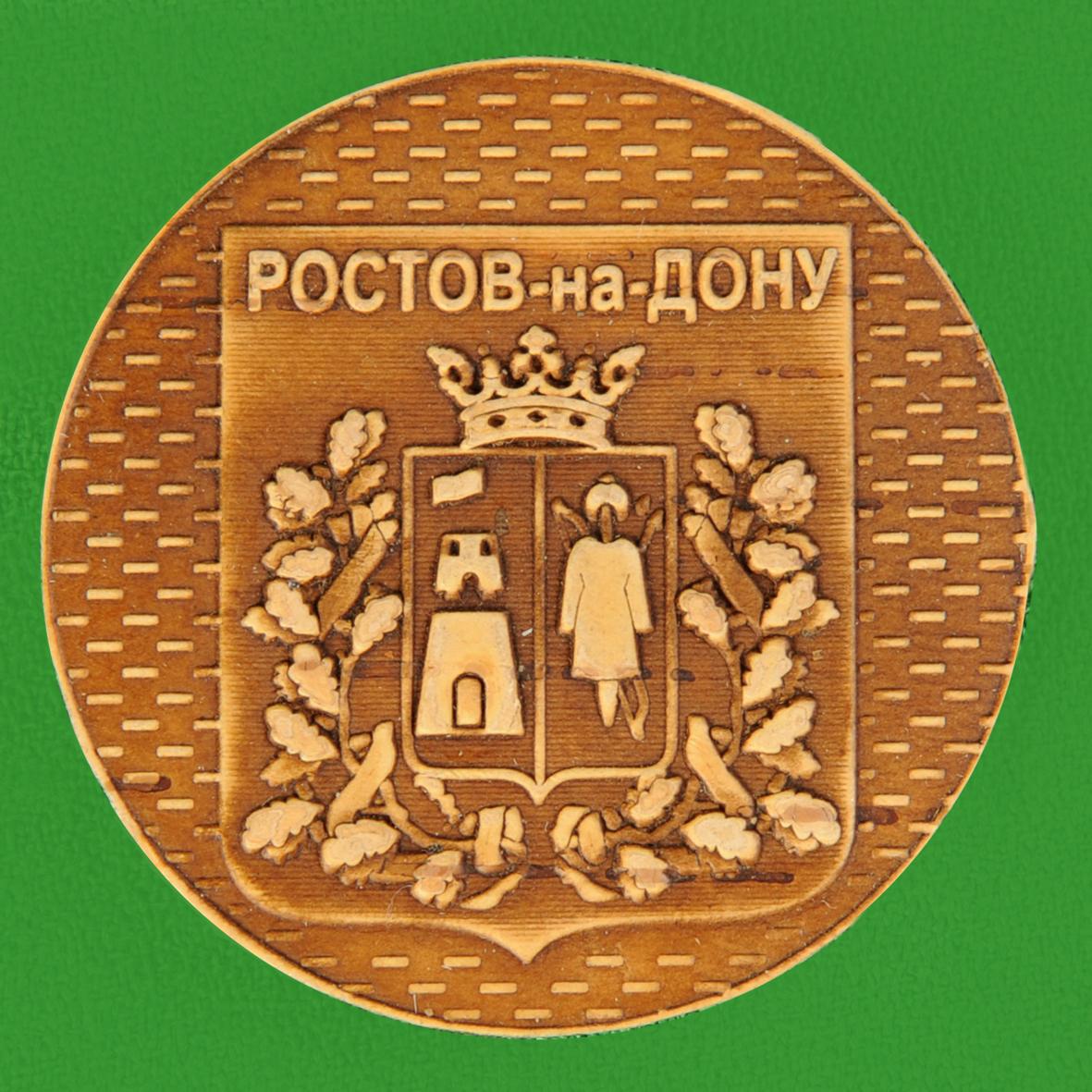 Магнит Ростов-на-Дону герб