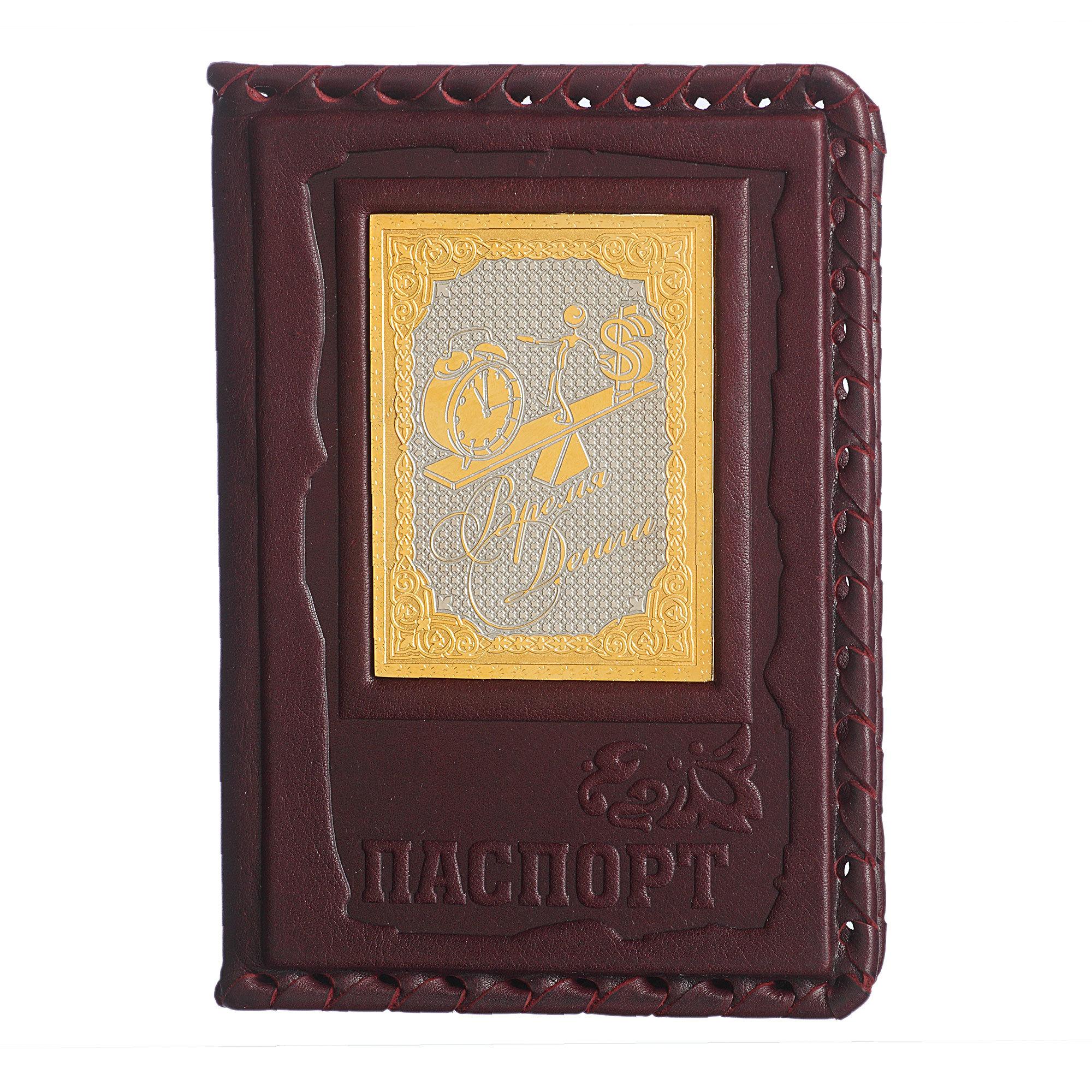 Обложка для паспорта «Финансисту»