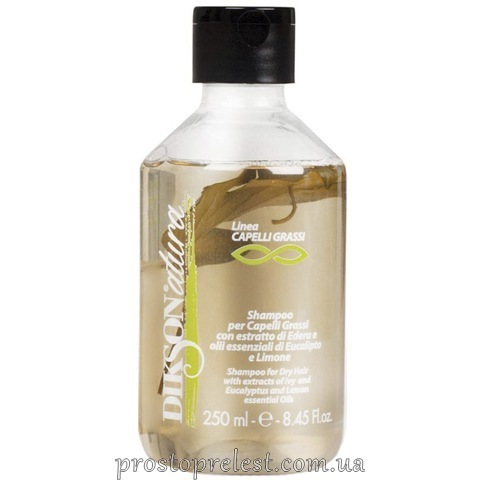 Dikson Natura Shampoo Grassi - Шампунь для жирной кожи головы и волос с лимоном
