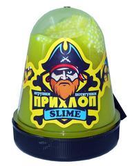 Слайм Прихлоп Флуоресцентный ЖЁЛТЫЙ с шариками
