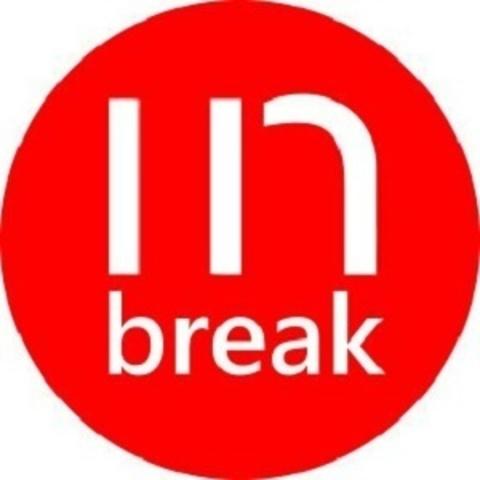Inbreak