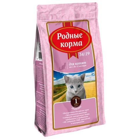 Корм Родные корма для кошек Зоотовары 1кг