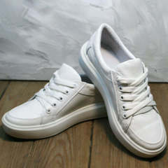 Белые кроссовки кеды женские Maria Sonet 274k All White