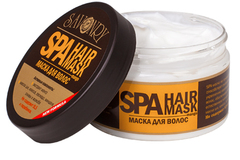 Маска для волос MANGO (с экстрактом манго), 270g ТМ Savonry