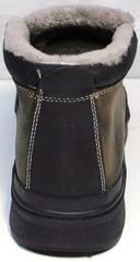 Мужские полуботинки на толстой подошве Rifellini Rovigo 046 Brown Black.