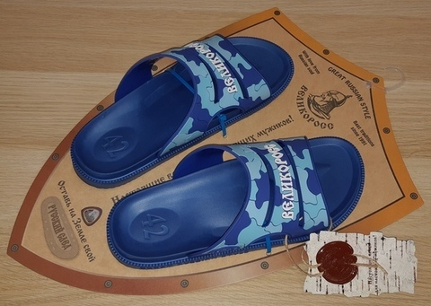 "VELIKOROSS slippers ""Russian trace"" Sea Wave"