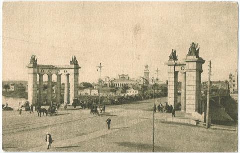 Дорогомиловский (Бородинский) мост