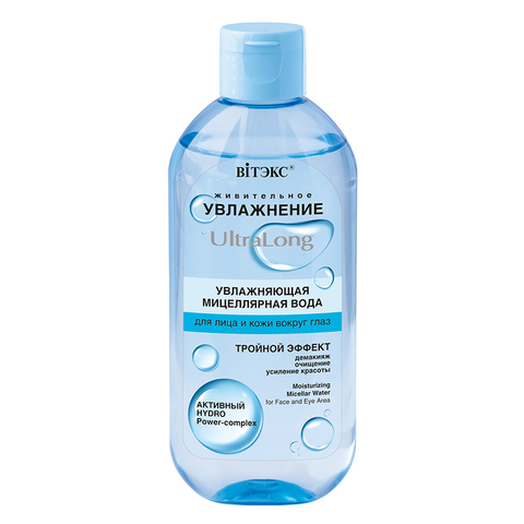 Витекс УВЛАЖНЕНИЕ UltraLong Мицеллярная вода для лица и кожи вокруг глаз 400мл