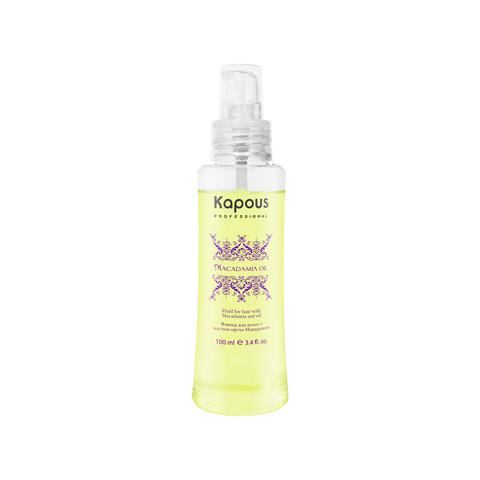 Флюид для волос с маслом ореха Макадамии Kapous Professional 100 мл