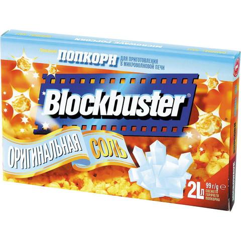 Попкорн Blockbuster с солью 99 г