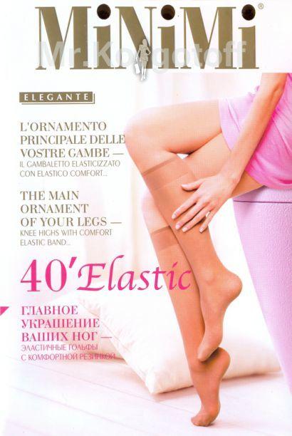 Носки Minimi Elastic Lycra 40 (2 пары)