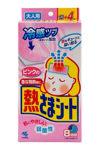 Японский гелевый пластырь-компресс (Детский)