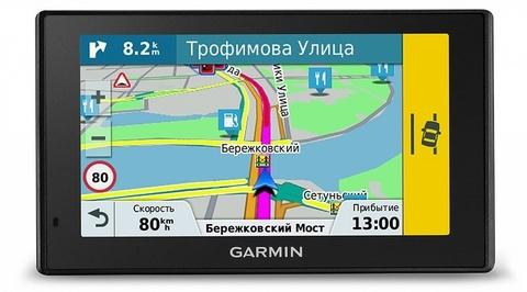 Навигатор Garmin DriveAssist 51 Russia LMT (010-01682-46)