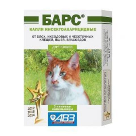 Leopard Drops against fleas and ticks for cats (3 PCs. / pack.)
