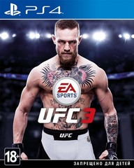EA SPORTS UFC 3 (PS4, русские субтитры)