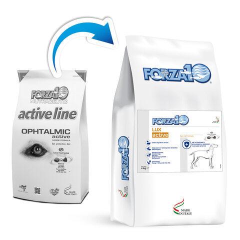 купить форза10 FORZA10 ActiveLine DOG LUX (Ex-Ophtalmic) Active сухой корм для взрослых собак всех пород, диетический рацион при заболеваниях ЖКТ