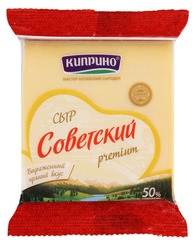 Сыр «Киприно» Советский 230г