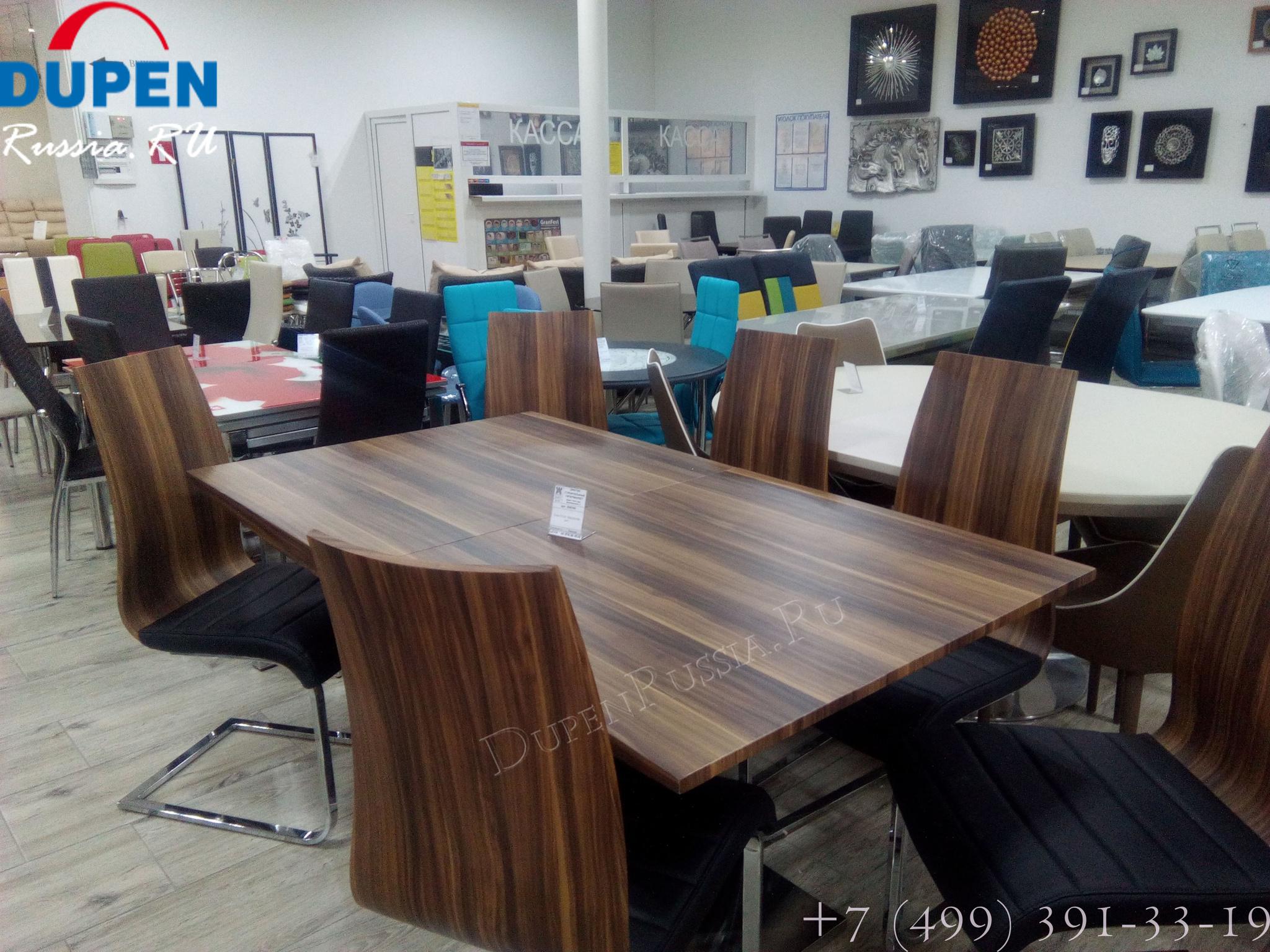 Стол DUPEN DT-02 и стулья DUPEN СН-1004