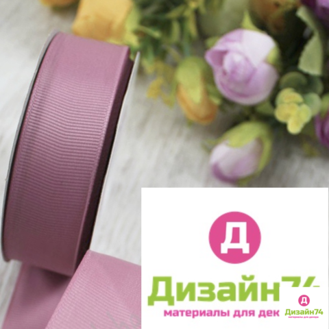 Лента репсовая 2,5см (пенка розовая № 102)