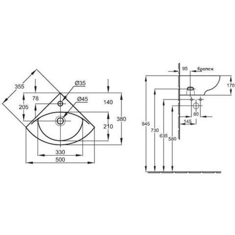 Раковина угловая Jacob Delafon Patio 38x50 E4148-00 схема
