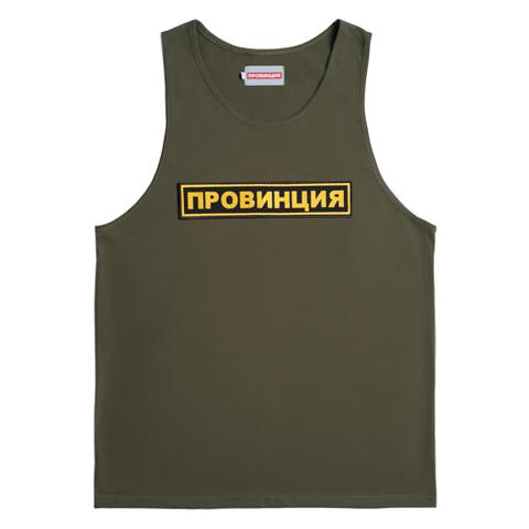 Майка Провинция