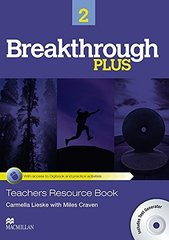 Breakthrough Plus 2 TB +Test R Pk