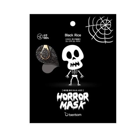 Тканевая принтованная маска Berrisom с экстрактом черного риса 25 мл
