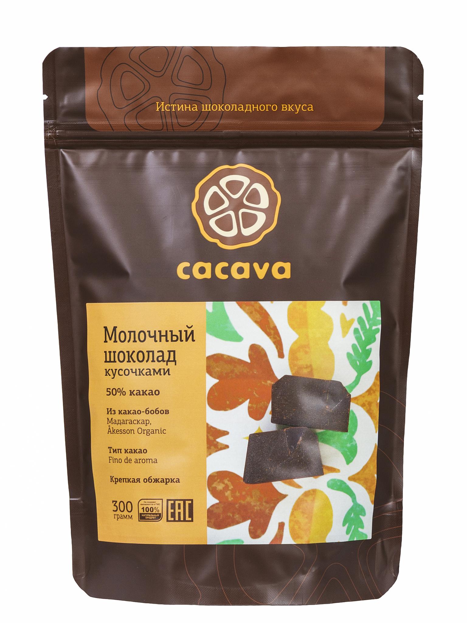 Молочный шоколад 50 % какао (Мадагаскар, Åkesson), упаковка 300 грамм