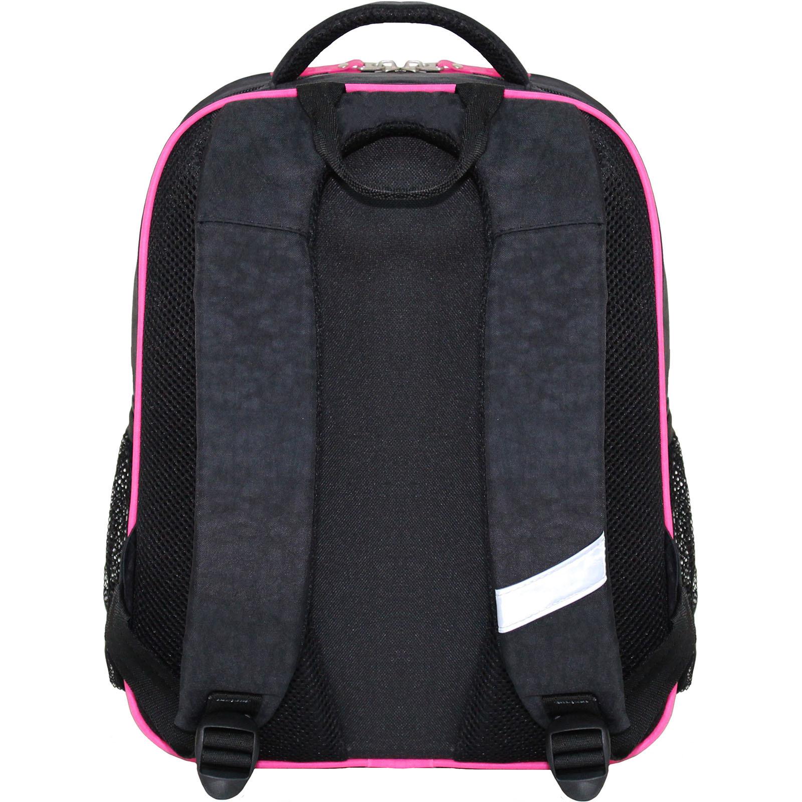 Рюкзак школьный Bagland Отличник 20 л. черный 406 (0058070)