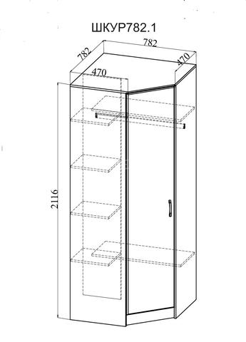 Шкаф угловой Ронда шкур 782.1