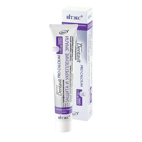 Зубная паста Dentavit Pro Calcium профессиональная Защита и укрепление эмали , 85 гр