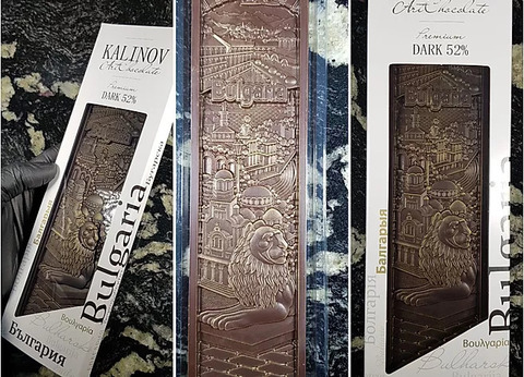 Классический темный шоколад 52%, 100 гр.