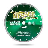 Алмазный сегментный диск MESSER-DIY диаметр 300 мм для резки бетона и кирпича