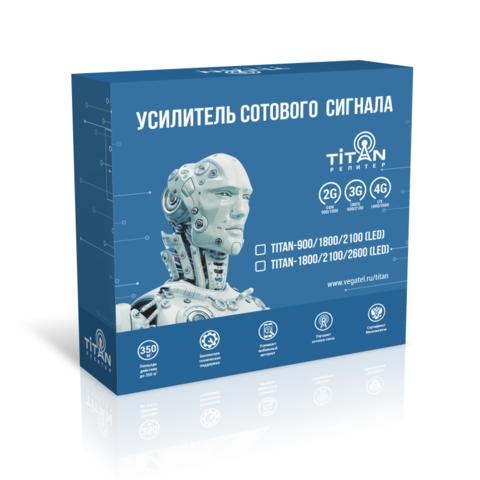 Готовый комплект Titan-900/1800/2100 (LED)