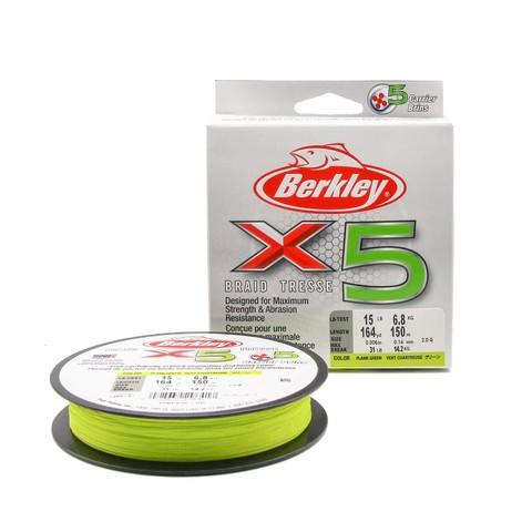 Плетеная леска Berkley X5 150м Ярко-желтая 0,14мм 6,8кг
