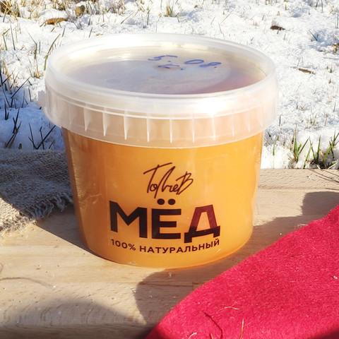 Мёд цветочный начало лета 2020 Казнаковка - Башкирия 0,9 литр (1,35 кг)
