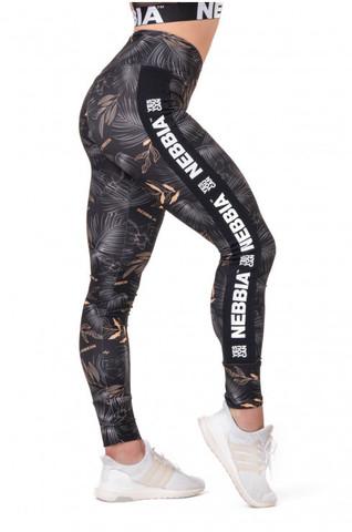 Лосины женские Nebbia High-waist performance leggings 567 Black