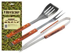 Набор для гриля Boyscout 61318 (вилка,лопатка,щипцы)