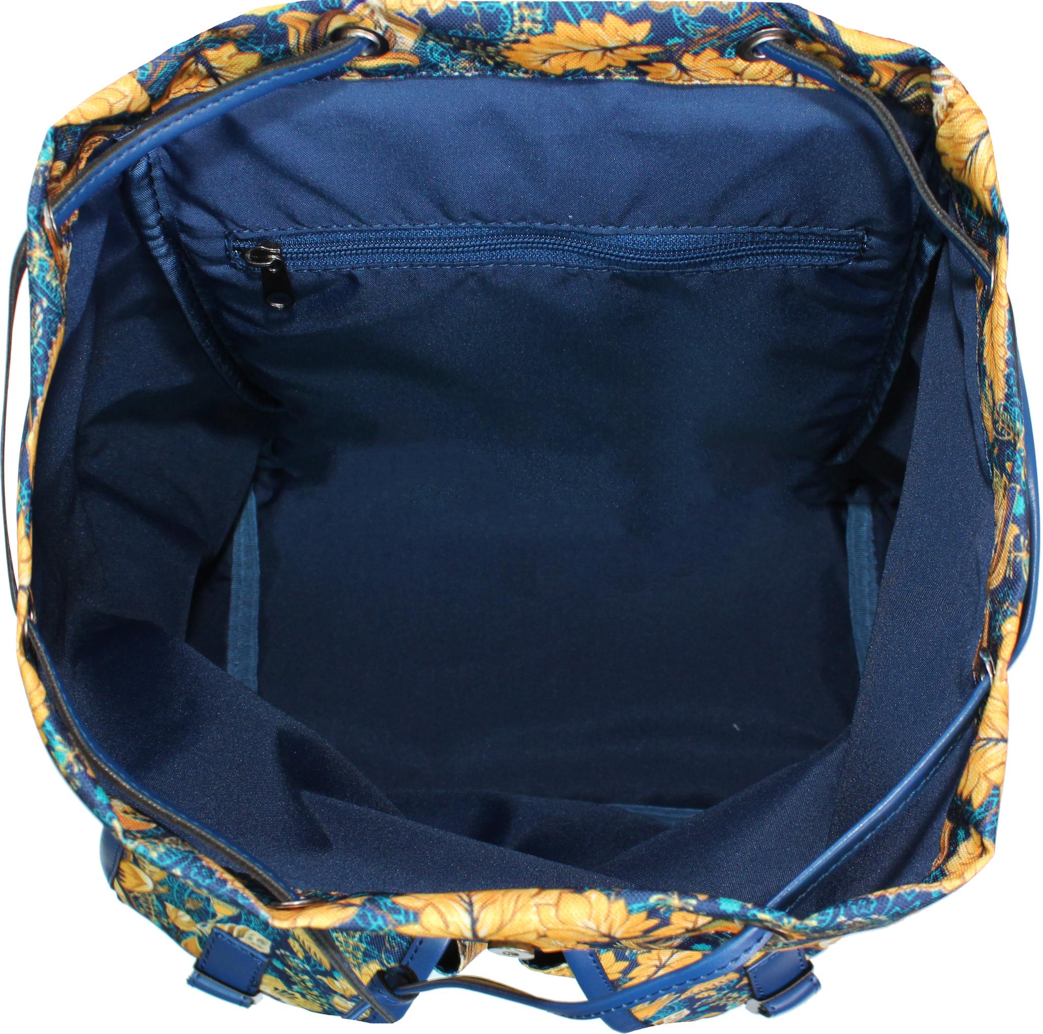 Рюкзак Bagland Amy 16 л. сублимация 203 (00130664)