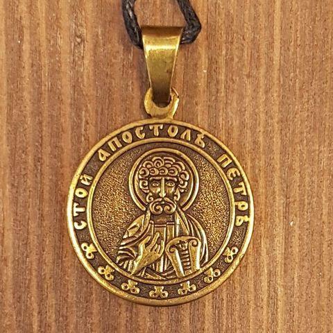 святой Петр именная нательная икона из бронзы кулон с молитвой